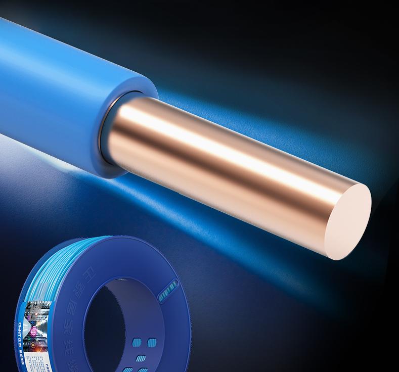硬線阻燃BV2.5/4/6平方單銅芯
